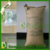 CP1224B brown Kraft paper container air bag / Stunt container air pillow bag