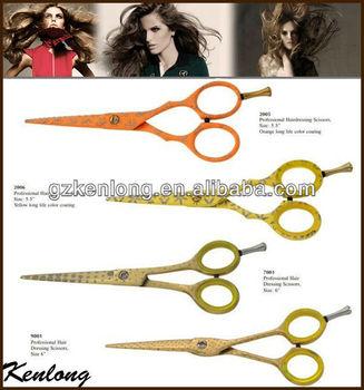 2017 Professional Colorful Barber Salon Hair Zigzag Scissors