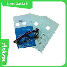 The hot sale Optical eyeglasses packet with Logo printing IC-179