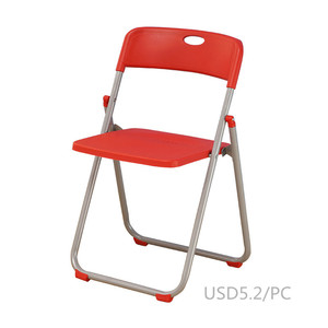 High quality home chair red party banquet folding chair plastic
