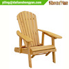 Outdoor folding wooden adirondack chair