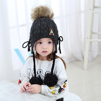 b91dbf13926 New Design Winter Baby Knitting Caps Funny Children Woolen Ear Cover Hat  Beanie Cap Earmuff Hats