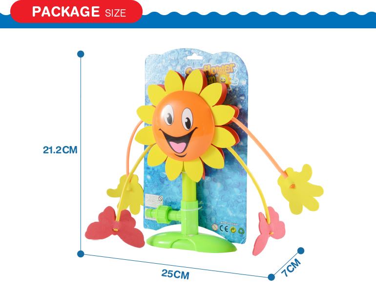 plastic sunflower shape baby shower pipe spray water bathtub toys with best choise