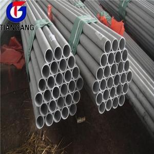 hot sale stainless steel seamless pipe