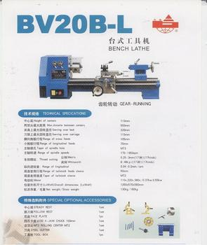 bv20 torna buy product on alibaba com South Bend Lathe Manual Monarch Lathe Manual