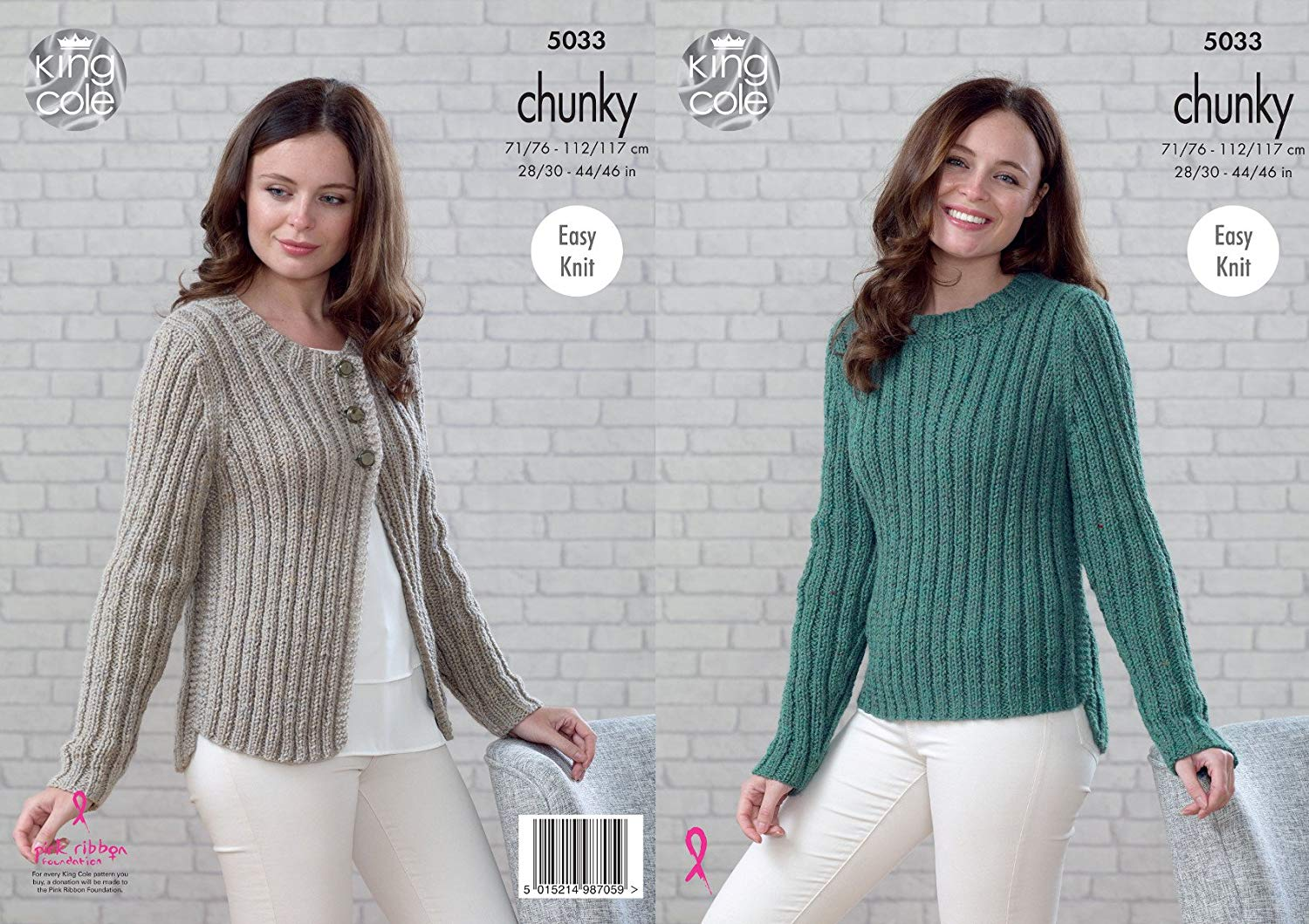 2b6b2c636 Get Quotations · King Cole Ladies Chunky Knitting Pattern Womens Easy Knit  Ribbed Sweater   Cardigan (5033)