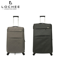 Polyester Soft Trolley Suitcase,Luggage Soft Polyester Travel Bag Set