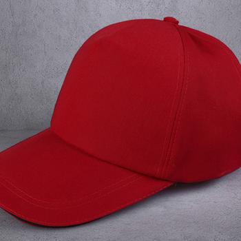 Blank advertising cap hat custom color customized wholesale travel custom  baseball cap printing peaked cap 97756116447