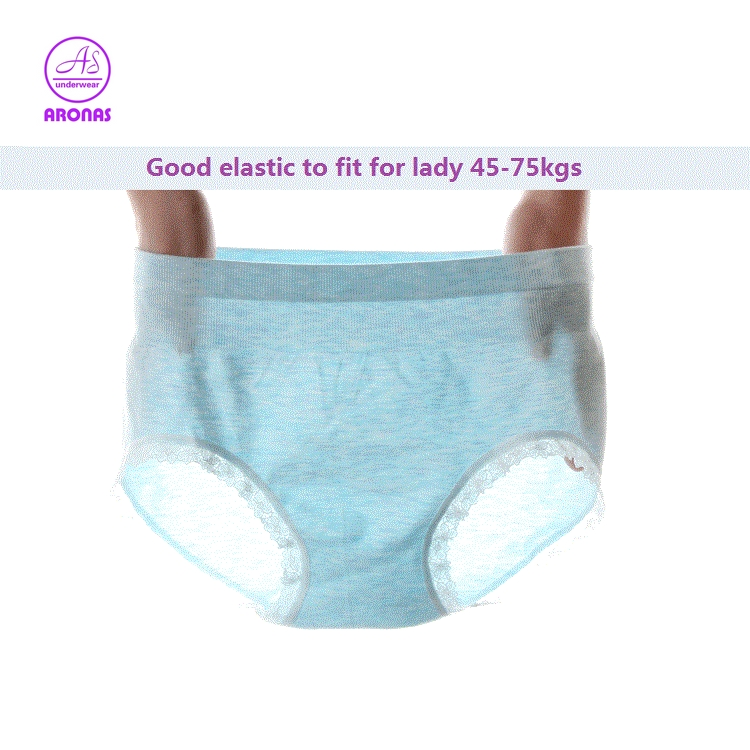b74fad14bdb8 seamless elegant sexy mature satin panties for women lingerie underwear