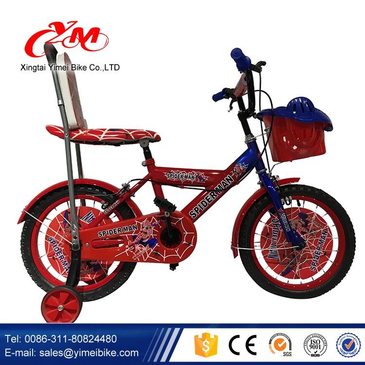 Kids Bike Seat With Backrest Child Bicycle Seat/iran Kids Bicycle ...