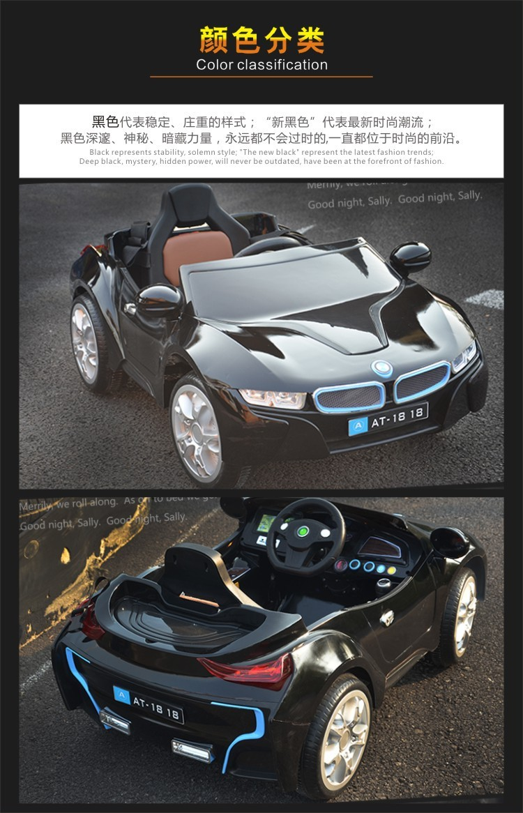 wholesale new cool toy cars kids electric ride on car bugatti with 24g rc