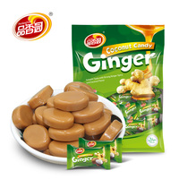 pin xiang yuan Healthy ginger coconut sweet hard candy halal confectionery