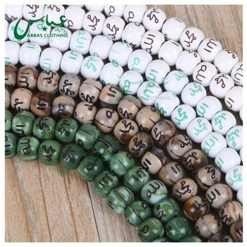 Factory Direct 8mm 99 tasbeeh tasbih Islamic Allah & Mohammed Acrylic pray beads P008