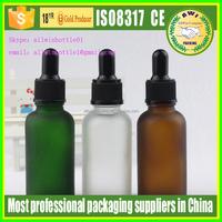frosted smoke oil bottle,white olive oil bottle dispenser