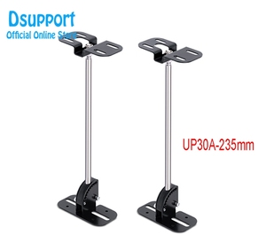 1 Pair UP30A-235mm Ceiling Mount Speaker Bracket Loading 30kgs Full Motion Surround Speaker Mount