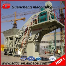 25m3 mobile concrete mixing plant self loading mobile batching mixer plant