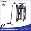 2400W 80L industrial vacuum cleaners car wash