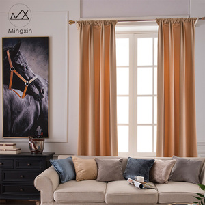 latest curtain designs wholesale suppliers alibaba rh alibaba com latest curtain design images latest curtain design for home