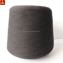 China factory direct sell knitting acrylic wool yarn