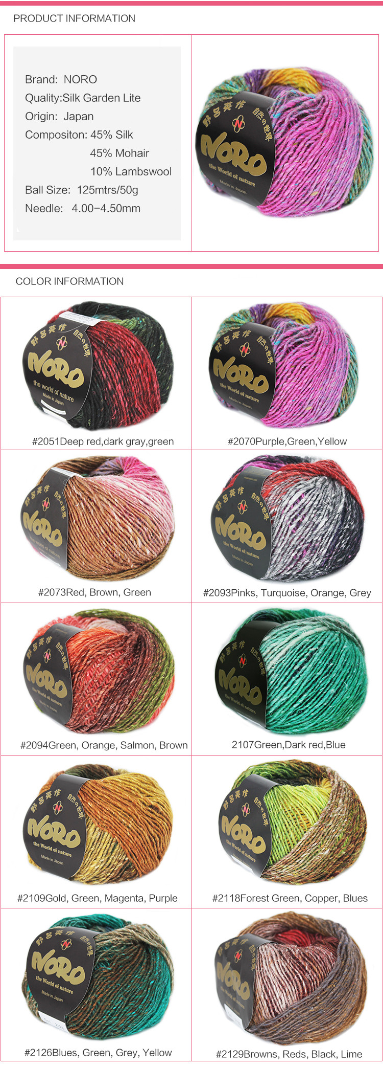 Noro Silk Garden Lite Silk Mohair Wool Blended Handknitting Yarn