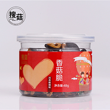 Hot sale vegetable and fruit spicy snack