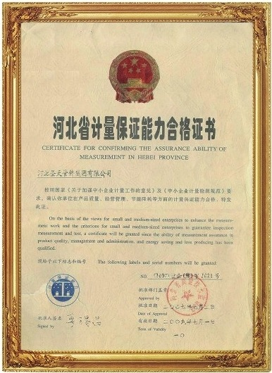 Certificate for Confirming the Assurance Ability