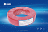 YiWu No.1 220 volt electrical wire cover 1.5 sq mm electrical wire