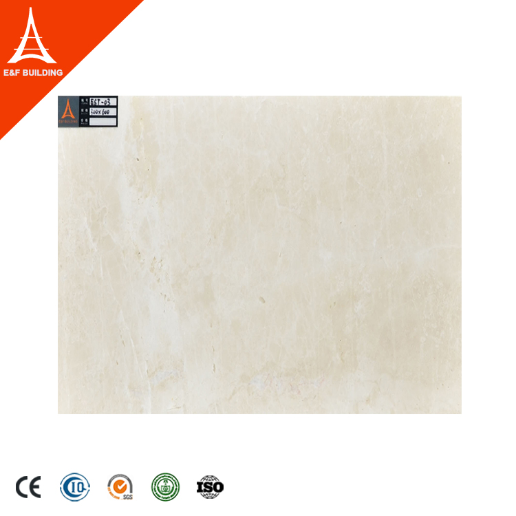 High quality modern Italian cream beige marble tile for hotel lobby