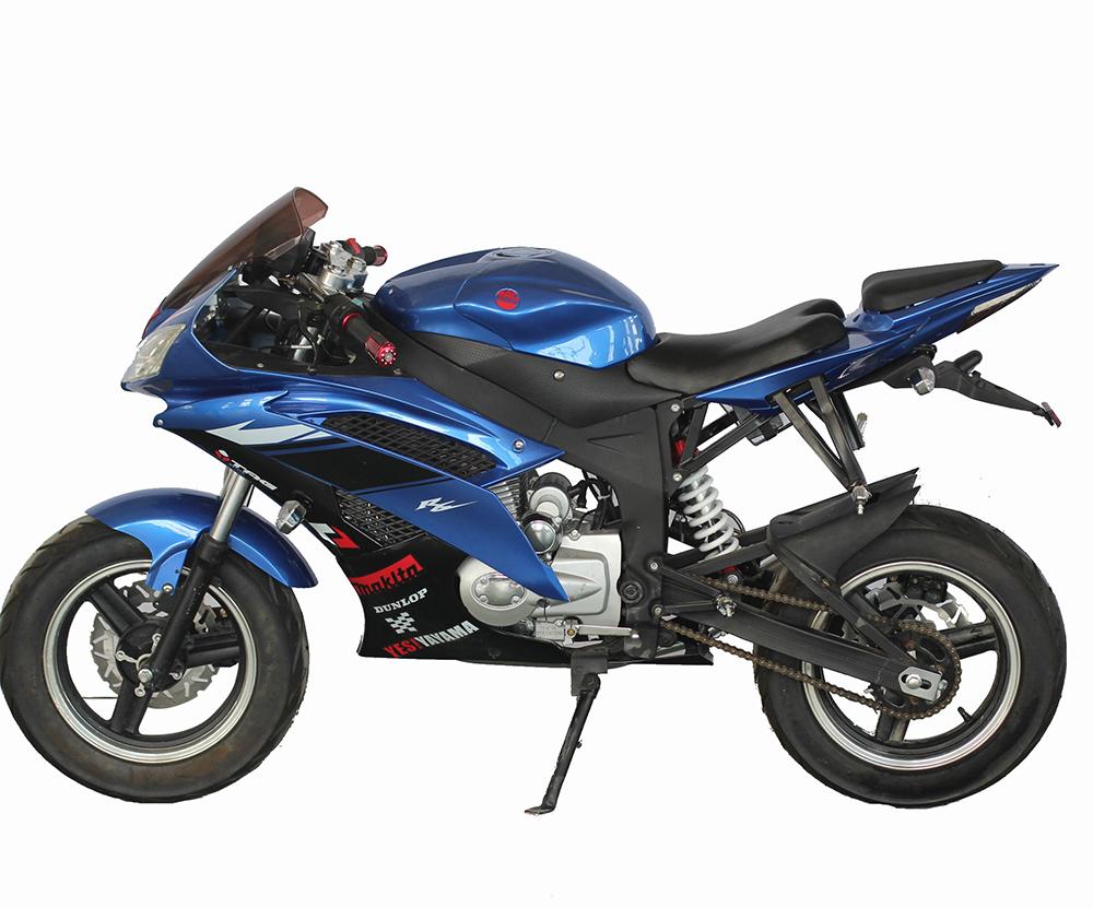 250cc אופנוע כיס אופניים