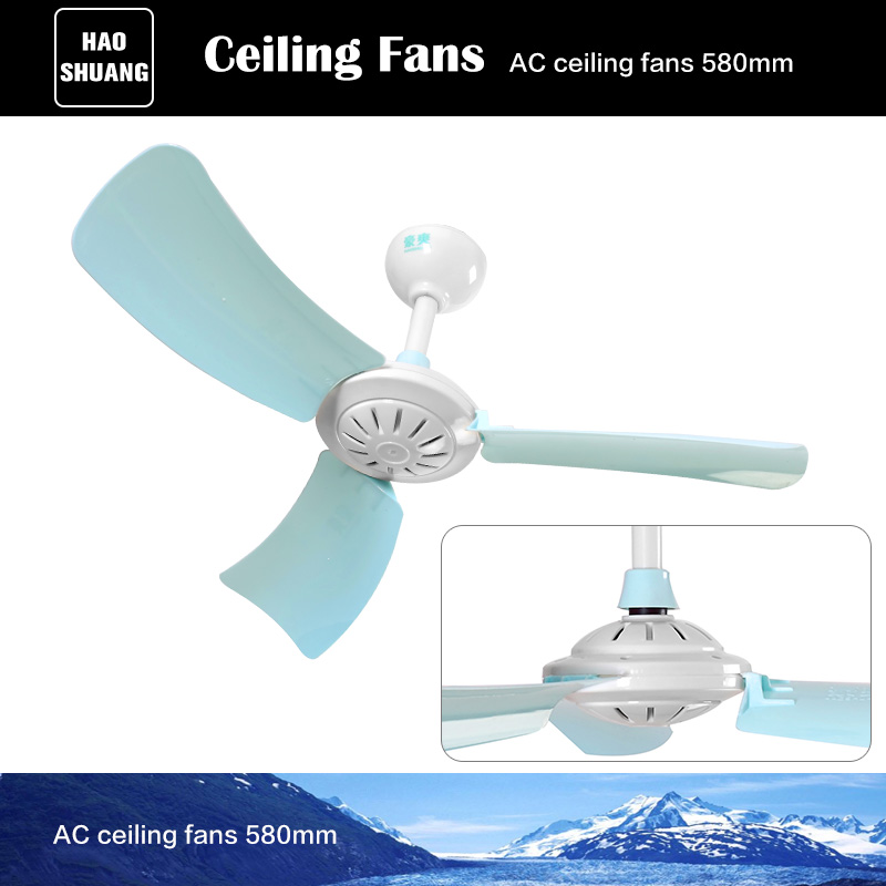 580mm 24 inch air conditioning mini plastic blade bedroom cheap Ceiling Fan for sale