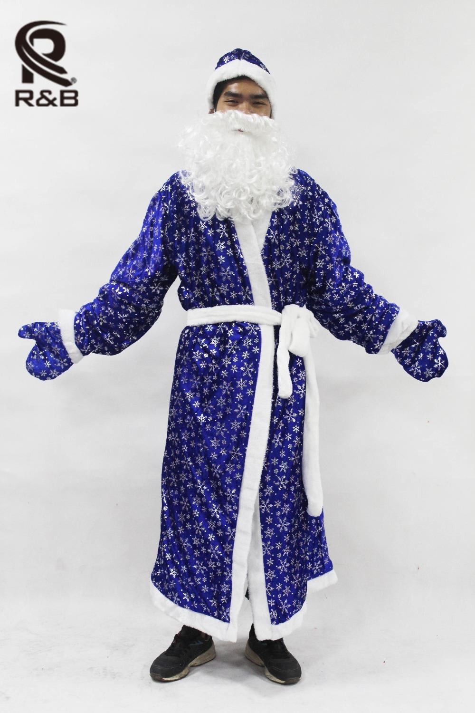 online kaufen gro handel weihnachtsmann kost me aus china. Black Bedroom Furniture Sets. Home Design Ideas