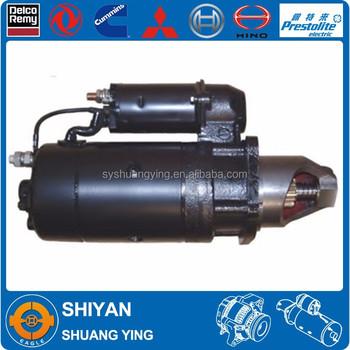 24v 5.5kw 12t New Common Starter 3975153 4078800 Mzh9195 Ms4-403 ...