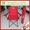 Top Quality Outdoor Folding Beach Chair