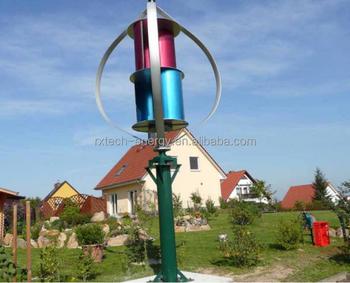 1000w Vertical Axis Wind Turbine Generator Max Power 1100w,24v/48v - Buy  1000w Wind Turbine,Vertical Axis,48v Product on Alibaba com