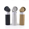 /product-detail/free-samples-10ml-15ml-20ml-30ml-50ml-custom-white-black-kraft-paper-tube-package-for-e-liquid-bottles-60696841115.html