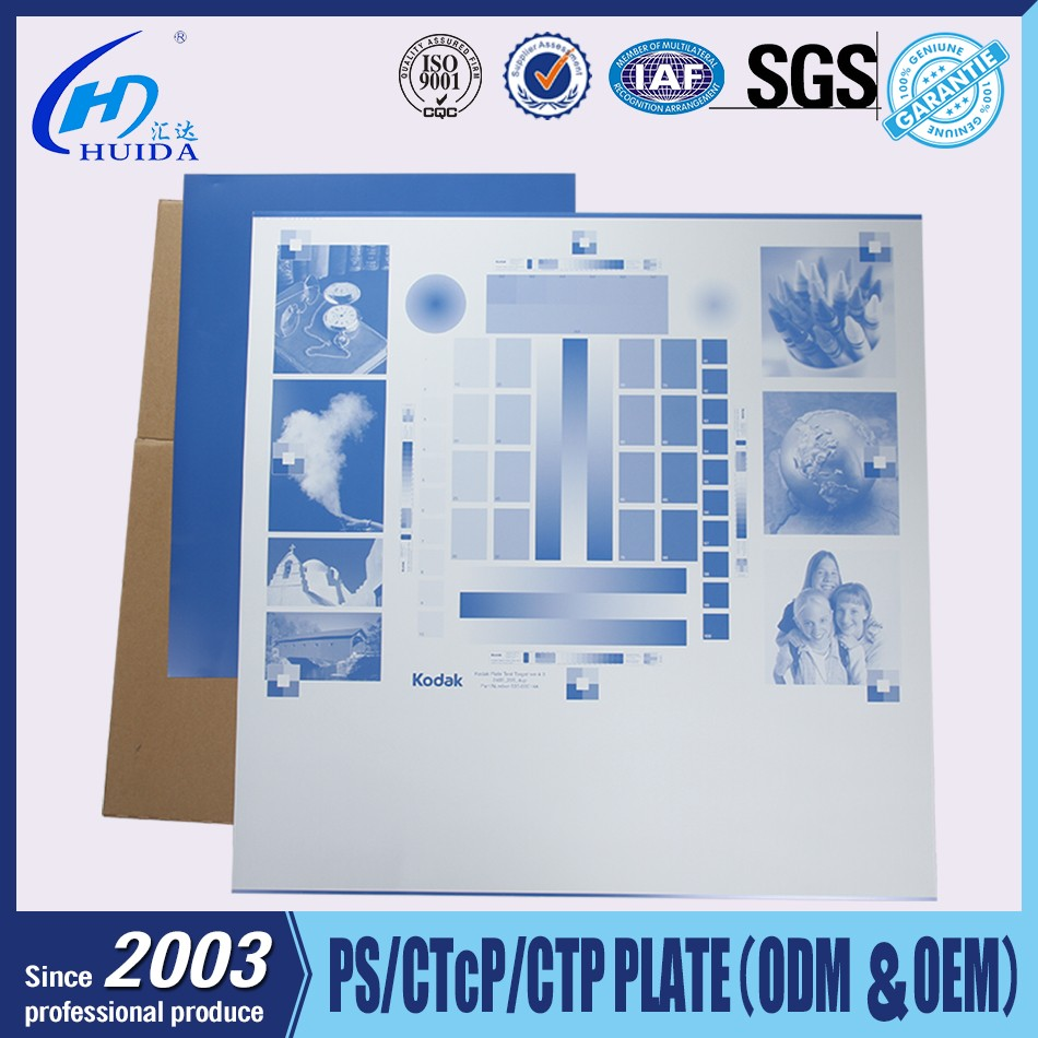 small order accept used in computer to plate machine best prices printing ctp plate