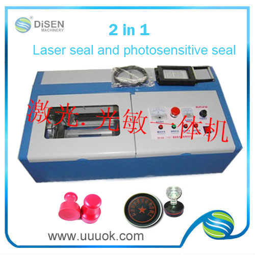 Multifunction polymer stamp making machine