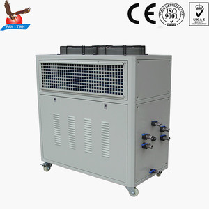12ton water system chiller price digital temperature controller