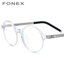FONEX ацетатные очки, оправа для мужчин и женщин, винтажные круглые очки по рецепту, очки для близорукости, оптические оправы, очки без винтов(Китай)