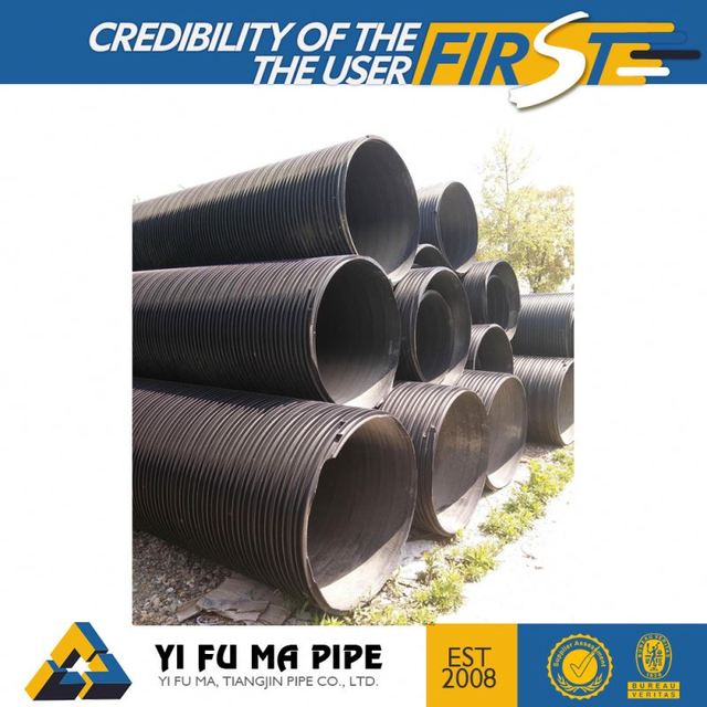friendly hdpe double wall corrugated drain pipe 4 inch