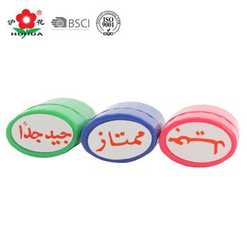 Childrens Toy Stamp Set Teacher Self Inking