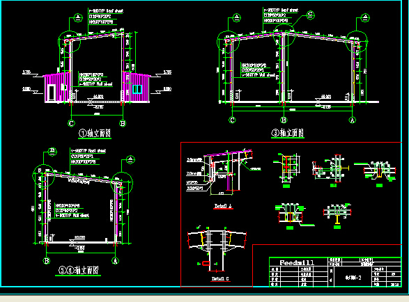 Steel Structure Feed Mill design& manufacture&assembly