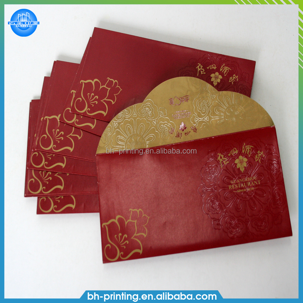 China Card Envelope Invitation, China Card Envelope Invitation ...