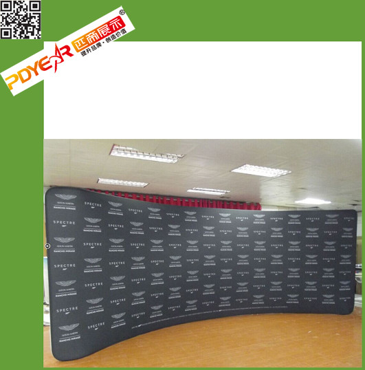 Trade show Stretch Tension Fabric Display stand