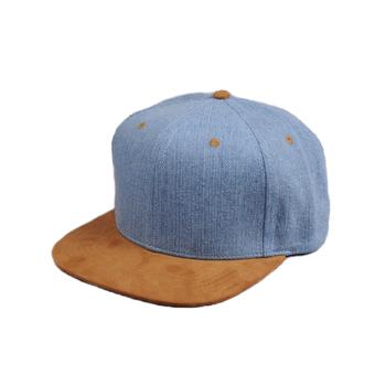 Plain Denim Snapback Cap d324986bef1
