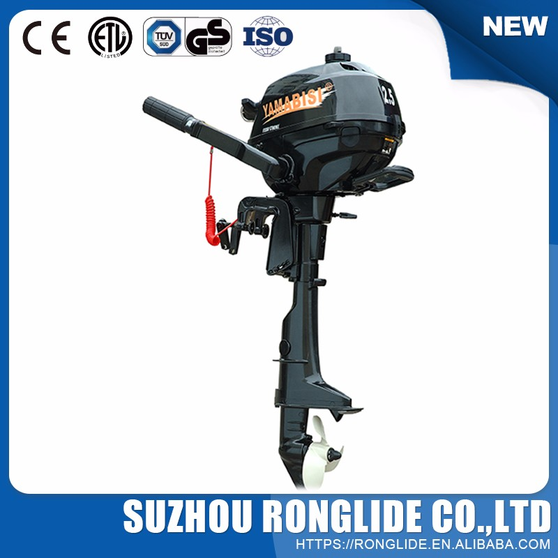 Id 60532755905 korean for Small boat motors cheap