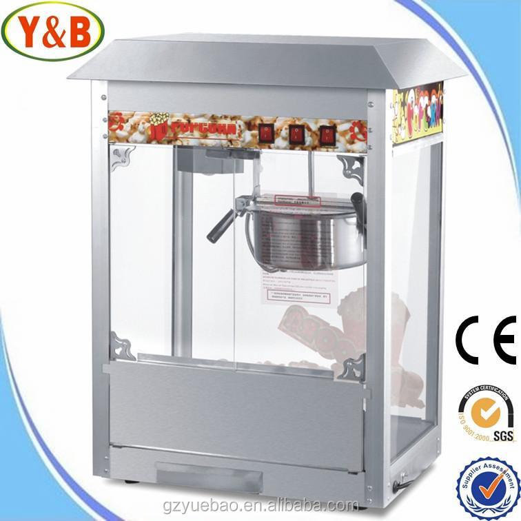 popcorn vending machine/popcorn vending machine for sale