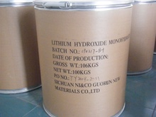 lithium hydroxide monohydrate high purity