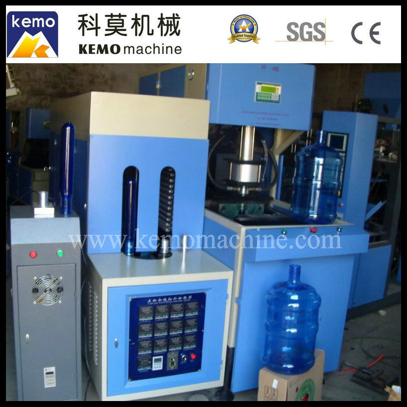 KEMO 5 Gallon energy saving plastic bottle making machine with long service life