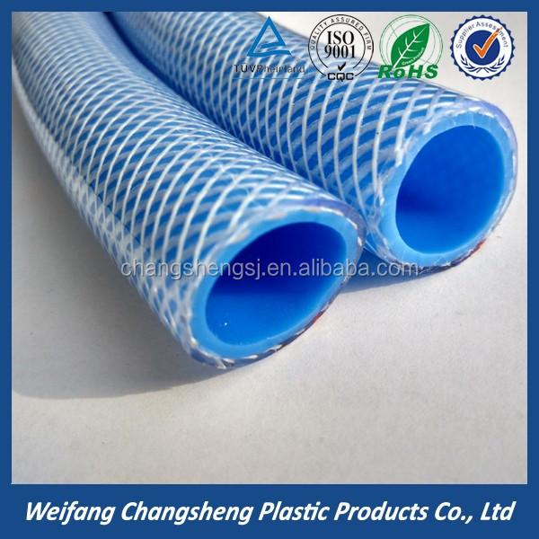 Cheap Price 1 Inch PVC Flexible Plastic Water Hose Pipe  sc 1 st  Alibaba & Buy Cheap China flexible plastic water hose Products Find China ...